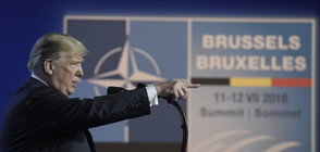 Анализ: Езикът на тялото на Тръмп говореше за хладни отношения в Брюксел