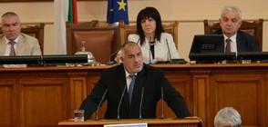 """Борисов: """"Съединението прави силата"""" стана слоган на целия ЕС (ВИДЕО)"""