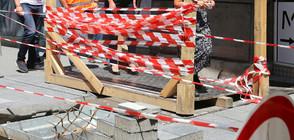 Ремонтите в София продължават: Къде ще бъде спряно движението?