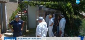 Жива верига посрещна ветеринарите, евтаназиращи животни в Странджанско (ВИДЕО)