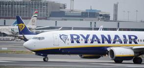 Аварийно кацане затвори лондонското летище