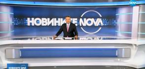 Новините на NOVA (15.07.2018 - обедна)