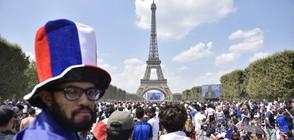НА ЖИВО: Хиляди фенове по площадите в Париж и Загреб следят финала на Мондиала (ВИДЕО)