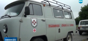 АКЦИЯ В ПЛАНИНАТА: Спасяват туристка, пострадала край хижа Безбог