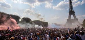 ЕУФОРИЯ И РАДОСТ В ПАРИЖ: Франция празнува победата си на Мондиала (ВИДЕО)