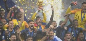НАГРАЖДАВАНЕТО: Франция е световният шампион (ГАЛЕРИЯ)