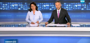 Новините на NOVA (15.07.2018 - централна)