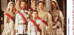 1 ВЕК ПО-КЪСНО: Идентифицираха останките на Романови (СНИМКИ)