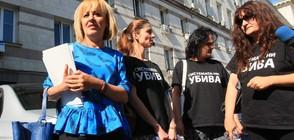 """Майките на деца с увреждания излизат на """"брутален"""" протест"""