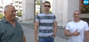 Турски съд с нови доказателства по случая с бракониер, убит от български граничари