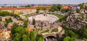 Започна изграждането на нов парк в Пловдив