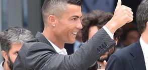 Звездно посрещане за Роналдо в Италия (СНИМКИ)