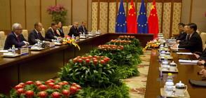 Брюксел и Пекин подкрепят разоръжаването на Корейския полуостров