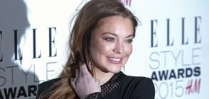 Актрисата Линдзи Лоън планира да осинови дете