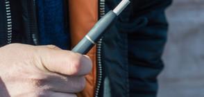 Акцизът на бездимните цигари - отново на дневен ред