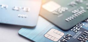 "Разбиха ""цех"" за фалшиви документи и банкови карти"