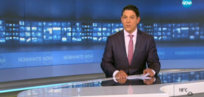 Новините на NOVA (17.07.2018 - 9.00 ч.)