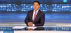 Новините на NOVA (17.07.2018 - обедна)