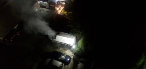 Запалиха бус на бизнесмен в Пловдив (ВИДЕО)