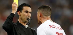 Роналдо: Започвам нов етап в моята кариера (ВИДЕО+СНИМКИ)