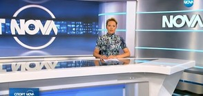 Спортни новини (17.07.2018 - централна)