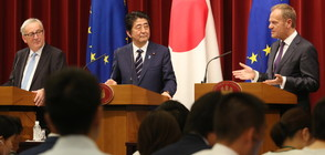 ЕС и Япония подписаха рекордно търговско споразумение