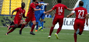 """Левски"" отпадна още на старта за Лига Европа (ВИДЕО)"