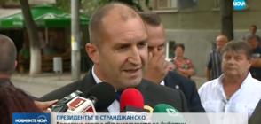 Президентът се срещна със собственици на избити животни в Болярово