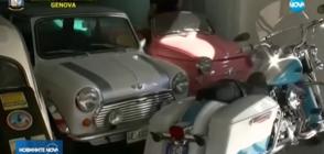 Конфискуваха незаконна колекция от ретро коли в Италия