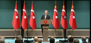 Турция отменя извънредното положение