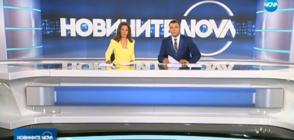 Новините на NOVA (19.07.208 - централна)
