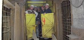 Възстановиха правото на ранно пенсиониране на миньорите