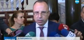 Земеделският министър: Не е добре да се бавят действията в борбата с чумата (ВИДЕО)