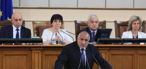 Борисов предлага: Кабинетът да взима решения за миграцията само с одобрението на НС (ВИДЕО)