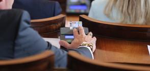 Депутатите единодушни: МС не може да подписва споразумения за обратно приемане на мигранти