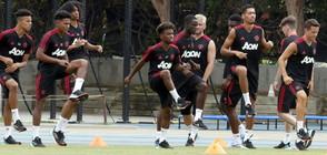 """Съдът отмени наказанието на """"Милан"""", тимът ще играе в Лига Европа"""