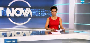 Спортни новини (20.07.2018 - централна)