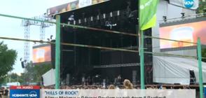 """Начало на """"Hills of Rock"""": Три дни горещ рок превзема Пловдив (ВИДЕО)"""