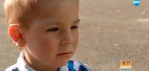 Защо от ТЕЛК върнаха дете с пристъпи?