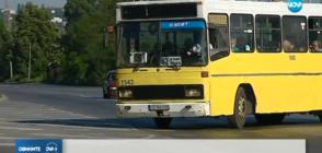 Пътуването с автобус до Витоша – трилър за 1,60 лв.
