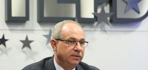 """ГЕРБ: Провокациите в Шарково са """"екшън план"""", иницииран от БСП (ВИДЕО)"""
