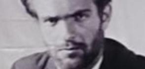 ПОЧИТ КЪМ НИКОЛА ВАПЦАРОВ: Навършват се 76 години от смъртта на поета