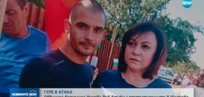 ГЕРБ обвиниха Нинова във връзки с протестиращите в Шарково (ОБЗОР)