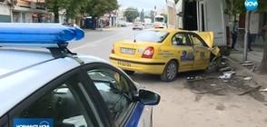 Двама шофьори остават в ареста след 19 изпотрошени коли
