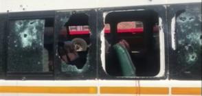 11 таксиметрови шофьори бяха убити при засада в Южна Африка (ВИДЕО)