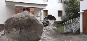 20-тонна скала полетя към сгради в Австрия (ВИДЕО)