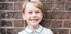 Принц Джордж стана на 5 г. (СНИМКИ)