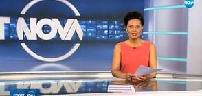 Спортни новини (22.07.2018 - централна)