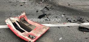 Мъж загина при челен сблъсък на пътя София-Бургас (СНИМКИ)