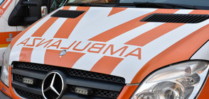 МВнР: Българчето, пострадало при инцидент в Калабрия, е в стабилно състояние